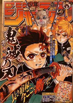 Shonen Jump Vol 50 : Kimetsu no Yaiba à la une Cute Poster, A4 Poster, Poster Prints, Wall Prints, Wall Posters, M Anime, Anime Art, Vintage Anime, Poster Anime