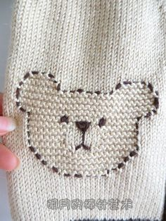 Little brown bear male baby cardigan set (vest + long sleeve) video - Ming . # # bear History of Knitting Yarn rotating, weaving and sewing careers such as BC. Diy Crafts Knitting, Loom Knitting, Knitting Stitches, Knitting Projects, Hand Knitting, Knitting Ideas, Baby Boy Knitting Patterns, Knitting For Kids, Baby Patterns