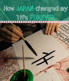 A rather personal experience about my perspective on Japan. It started ever since I was a little girl, through to planning my first visit to Tokyo and all the way to the point I got on top of Mount Hiei in Kyoto. Read how Japan changed my life forever.