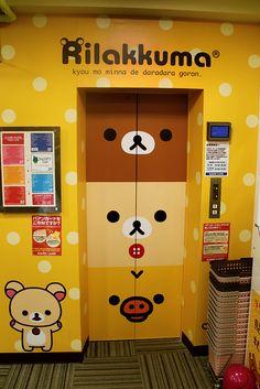 Rilakkuma Elevator~                                                                                                                                                                                 Plus