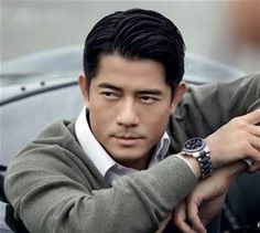 handsome chinese men - Bing images