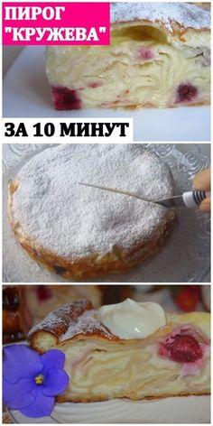 Hungarian Cake Russian Recipes Dessert Bread Culinary Arts High Tea No Bake Cake Pie Recipes Cake Cookies Brioche Pie Recipes, Baking Recipes, Dessert Recipes, Cooking Pork Roast, Savoury Baking, Sweet Pie, Dessert Bread, Russian Recipes, Galette
