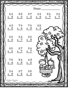 Spring Double Digit Multiplication With Regrouping, Two Digit Multiplication Two Digit Multiplication, Multiplication Worksheets, 2nd Grade Math Worksheets, School Worksheets, Math Resources, Math Activities, Math For Kids, Elementary Math, Math Lessons