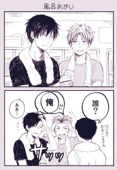 Kuroo & Bokuto standing in hallway with wet hair *daichi walks in* starts to think who are they? *kuroo and bokuto raise their hair up* it's us -.-'