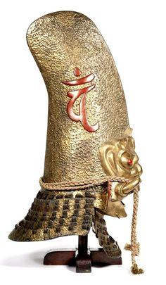 Demon Kawari Kabuto Samurai helmet). Mid Edo Period, 18th century, Japan The…
