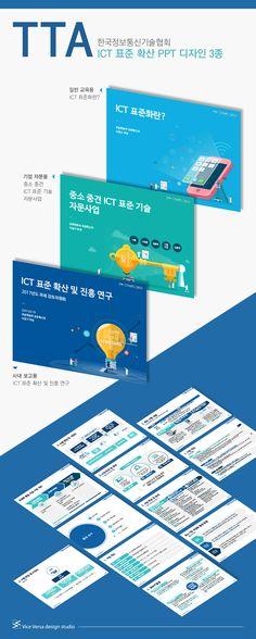 [infographic] '한국정보통신기술협회(TTA) ICT 표준 확산' 에 대한 인포그래픽