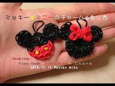 編み棒のみ使用(HookOnly)★ミッキー&ミニーのチャーム☆作り方(Rainbow Loom)