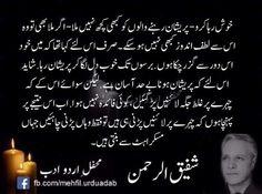 (2) iftikhar ahmed (@imiftikharahmed)   Twitter