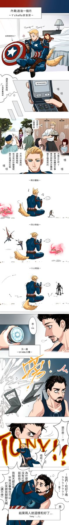 I love the other avengers habits