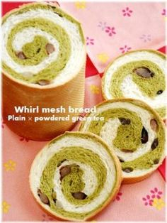 Matcha swirl bread.  Link not in English though.   I can adapt one of my own recipes to make.