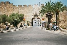 "Dung Gate - Jerusalem Old City Gates Dung Gate is the main vehicular access to the Western Wall (Kotel) plaza. It is located near the center of the southern portion of the city, close to the Temple Mount, just east of ""Tanners' Gate."" It leads into the Jewish Quarter."