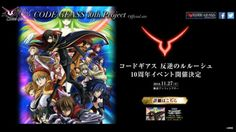 Code Geass season 3 announced new three-part film trilogy also happening   Its been 10 years since Code Geass first aired and to celebrate the series 10th anniversary Sunrise revealed that two Code Geass projects are in development.  The first project is a new season of the anime which will be titledCode Geass: Fukkatsu no Lelouch (Code Geass: Lelouch of the Resurrection). The only information that was revealed is that story will take place a few years after the events ofLelouchs Zero…
