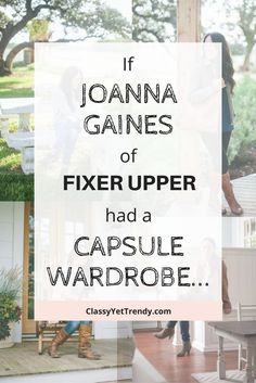 Cottage and vine steal her style how to dress like for How does fixer upper actually work