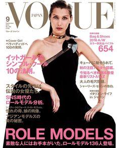 Bella Hadid on Vogue Japan September 2016 Cover