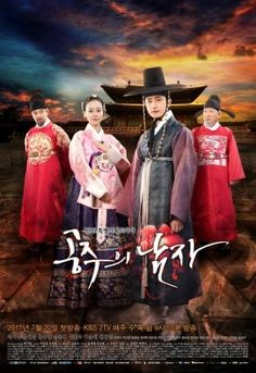 Princess Se Ryung is the headstrong and forward-thinking daughter to Grand Prince Su Yang, who is determined to be King. She falls in love with the son...