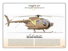"MD-500 Lahatut    ISRAEL AIR FORCE . חיל-האוויר    190 Tayeset ""Ha'Defender'iet"" / יוז דיפנדר    Model: H-500MD Defender / Lahatut  Tail Code: 220"