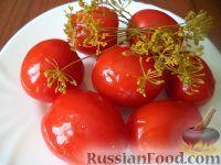 Фото к рецепту: Помидоры малосольные  с хреном