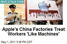 蘋果在中國的工廠像機器一樣對待員工