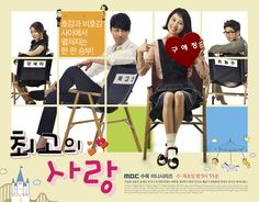 greatest love korean drama - Google Search