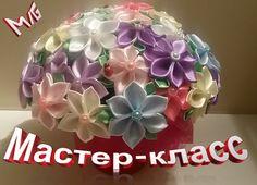 Букет из нежных цветов канзаши Подарок на 8 марта своими руками