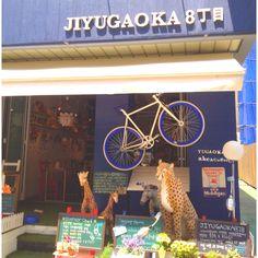 Jiyugaoka 8-chome is in Korea!