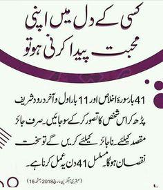 Pregnancy Avoid Tablets - Hamal Rokne ka Sahi Tarika in Urdu
