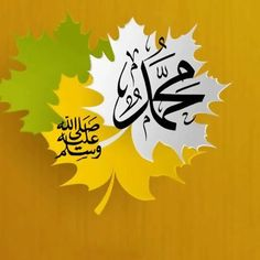 OUR PROPHET MUHAMMAD SAW