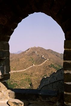 Dream Trip: The Great Wall of China