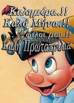 Smurfs, Mario, Fictional Characters, Fantasy Characters