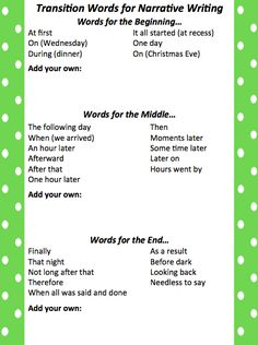 "Leach Teach: Friday Freebie: Transition Words for STAAR writing.  Face it...transition words are so abstract! Kids don't ""get"" how to use them- let alone which ones to use!  I broke this resource into Narrative and Expository transitions and left a space for students to add their own. At the end of the file, I shared a great mini-lesson idea to help you teach these crazy abstract things!"