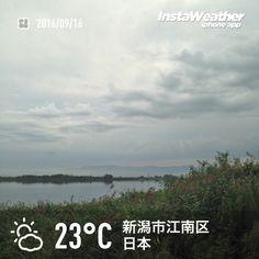 おはようございます! 雲は厚めですが雨はなさそうです〜♪