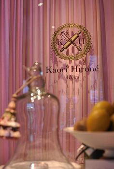 Kaori Hirone