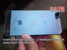 You Need to Pay 50,000 Chinese Renminbi to Hands-on With iPhone 5 Parts for 24 Hours » M.I.C. Gadget