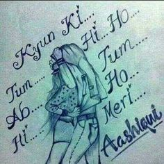 Aashiqui-2 Cool Lyrics, Love Never Dies, Dear Diary, Love Is Sweet, Love Quotes, Like4like, Poetry, Girly, Songs
