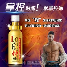 10pcs/Lot Japan NASKIC god lotion delay spray,Durable Adult Sex Products sex dolls adult sex products sex delay spray for men //Price: $US $63.18 & FREE Shipping //     #sextoys