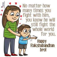 Rakshabandhan Special : My little brother grew up! Daughter Love Quotes, Brother Birthday Quotes, Sister Quotes Funny, Little Boy Quotes, Brother Sister Quotes, Funny Sister, Daughter Poems, Raksha Bandhan Quotes, Raksha Bandhan Wishes