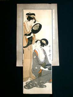 Japanese Woman Print Vintage Japanese Print Traditional