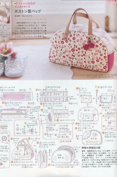 cute weekender tutorial