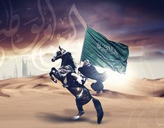 "Check out new work on my @Behance portfolio: ""Saudi National Day 86""…"