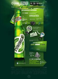 Tuborg promo 2012 by Sergey Kalyuk, via Behance Web Design Black, Modern Web Design, Creative Web Design, Web Design Agency, Web Design Tips, Web Design Trends, Web Design Tutorials, Web Design Company, Web Design Websites