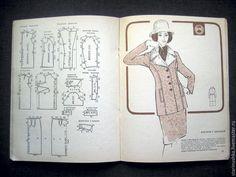 Купить Модели для полных женщин. Выкройки. ГУМ. 1975 год - ретро, винтаж, дети, книга, платье