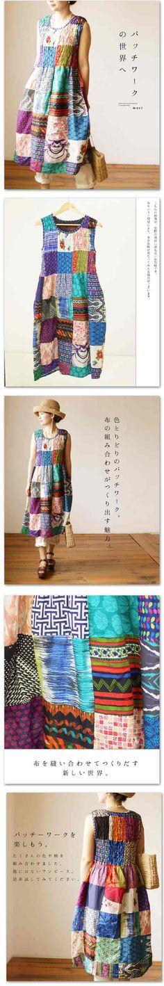 【楽天市場】【再入荷♪10月2日12時&22時より】「mori」パッチワークの世界へワンピース:cawaii