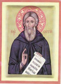 Arhimandritul Zenon – icoana Orthodox Icons, Book Cover, Photo, Byzantine Art, Biblical Art, Art, Art Icon