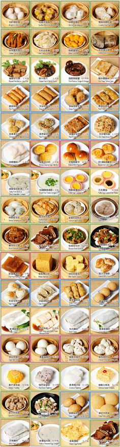 I miss eating Dim Sum food. Dim Sum Chart : Official Site - MingHin Cuisine at 2168 S. Chicago, IL One of the best Dim Sum Seafood Restaurants in Chicago ChinaTown I Love Food, Good Food, Yummy Food, Dim Sum, Seafood Restaurant, Asian Cooking, Mets, My Favorite Food, Asian Recipes