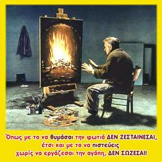 The life of the starving artist Animation, Paint Paint, Fireplace Art, Fire Painting, Winter Painting, Realistic Paintings, Beautiful Gif, Gif Animé, Pop Surrealism