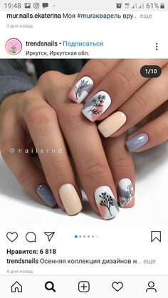 I wonder if we have these stamps. Classy Nails, Stylish Nails, Trendy Nails, Cute Nails, My Nails, Opi Nail Colors, Thanksgiving Nails, Dream Nails, Fall Nail Art