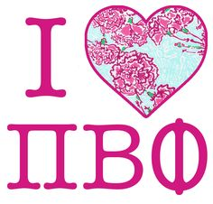 Google Image Result for https://www.pibetaphi.org/Chapters/uploadedImages/Chapter_Sites/ColoState/ilovepiphi.png