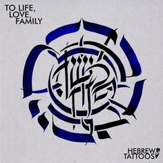 26 Trendy Tattoo Quotes Love Family So True Bible Tattoos, Music Tattoos, Tattoo Quotes, Hebrew Tattoos, Tatoos, True Tattoo, Celtic Warrior Tattoos, Jewish Tattoo, Trendy Tattoos