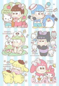 OMG look at Jyushimatsu, he is just to kawaii for this earth. Well, they all are to kawaii for this earth as well.