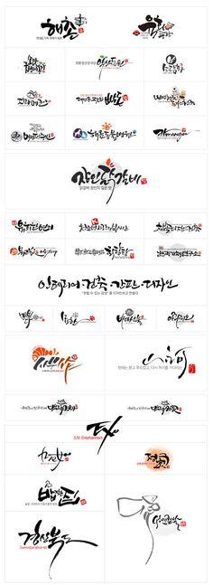 Image title Cool Typography, Typographic Design, Typography Logo, Logo Branding, Branding Design, Lettering, Logos, Food Logo Design, Logo Food